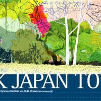 CARPARK JAPAN TOUR