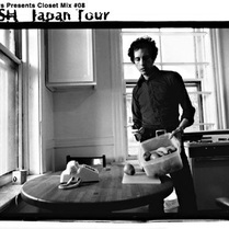 PLUSH JAPAN TOUR2002