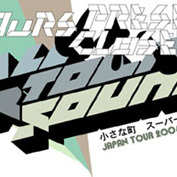 SMALLTOWN SUPERSOUND JAPAN TOUR