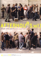 AFTERHOURS Issue#17
