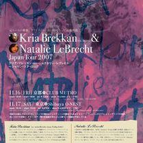 Kria Brekkan [ex. mum] & Natalie LeBrecht〜Japan Tour 2007