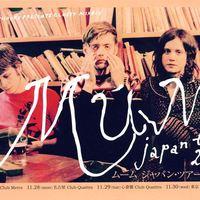 Múm JAPAN TOUR 2005