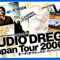 AUDIO DREGS JAPAN TOUR 2006