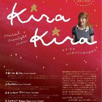 KIRA KIRA Special Onenight Show