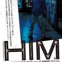 HIM Tokyo Onenight Show 2009