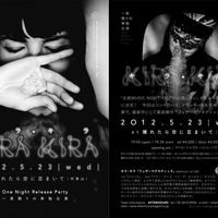 KIRA KIRA / One Night Release Party
