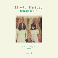 TENNISCOATS